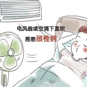 颈椎病预防图片8