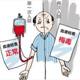 七旬患肠胃炎老人住院2天做57项化验 含梅毒艾滋等