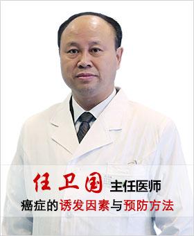癌症的诱发因素与预防方法