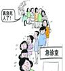 北京朝阳医院:推出急诊分级叫号