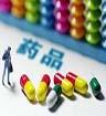 44种药品纳入医保谈判范围