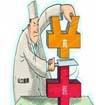 九月底前所有公立医院取消药品加成