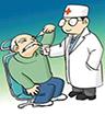 辽宁省:2020年县级医院需会治眼病