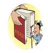 河北《中医药法》主题宣传周活动启动