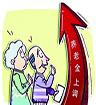 陕西退休人员养老金总体增幅5.5%左右