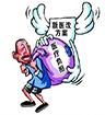 河北省新医改在报销比例上有大变化
