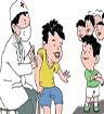 北京市启动流感疫苗接种