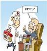 """广州居民有了""""健康守门人"""""""