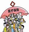 陕西建农村贫困人口补充医疗保障制度