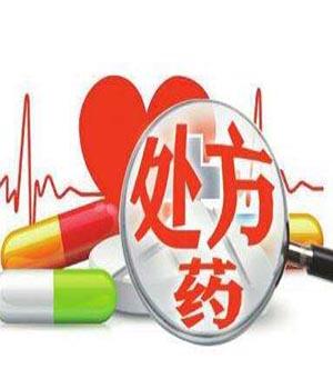安徽鼓励药企承接药房服务