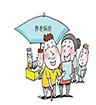 南京市城乡居民基本养老保险缴费启动